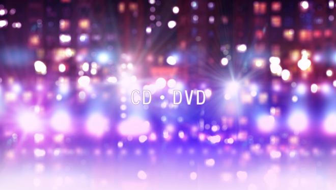 CD・DVDジャケット制作