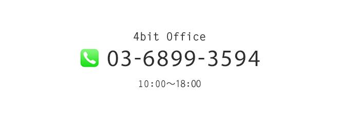 """""""4bit"""""""